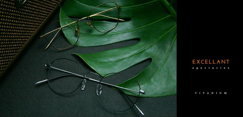 excellant eyeglasses