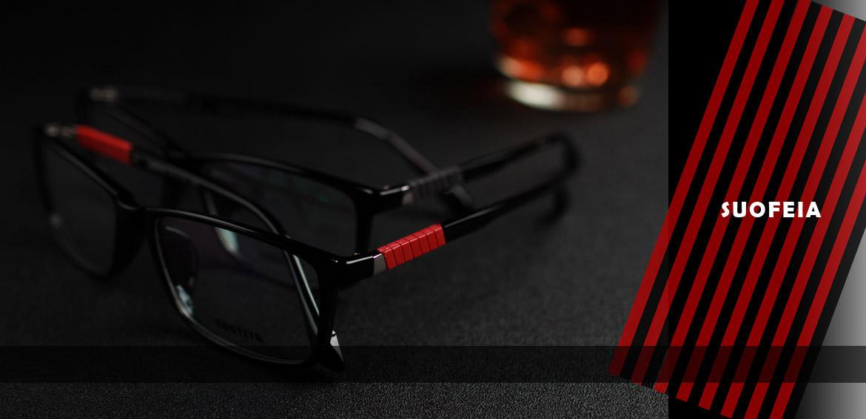 suofeia eyeglasses